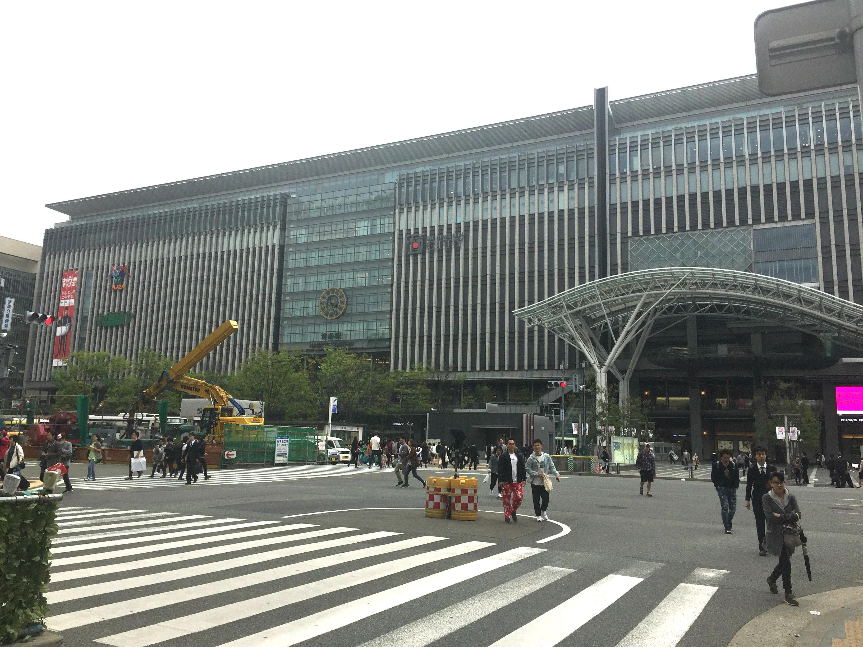 JR博多シティビル